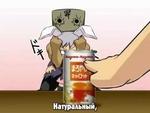[YS] PoPiPo [Русские субтитры],Film,noya,YukarinSubs,Vocaloid,Hatsune Miku,touhou,ru,Tewi,Reisen,Маленький ролик. Я думаю, не ошибусь, если скажу, что автор - noya. Поёт Hatsune Miku (Vocaloid)