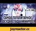 Самое тоталитарное государство - Speciali Liber: Centrum of Truth [AofT] Warhammer 40000,Gaming,Империя Тау,Tau Empire,liber Centrum of Truth,Aeternitas of Tenebrarum,CofT - 1,AofT,Самое тоталитарное государство,Centrum of Truth,Тау,Эфирные,Speciali Liber,Империум,Tau,Ethereal,ЦофТ - 1,АофТ,CofT,Ist