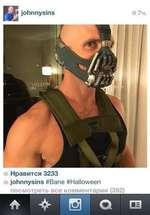 Нравится 3233 johnnysins #Bane #Halloween посмотреть все комментарии (392) johnnysins О 7ч.