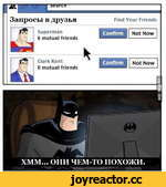 se aren Запросы в друзья Find Your Friends & Superman 6 mutual friends Clark Kent 0 mutual friends Not Now Not Now ÍG.C0M