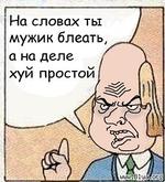golie-krestyanki-pishechki