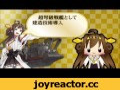 Kongou Pak ~ 15 minutes,Gaming,KanKore,KanColle,Kongou,Kantai,Collection,Pak,15,minutes,niconico,douga,nico,Ship,girls,uguu,kawaii,desu,tehe,金剛,loop,艦隊これくしょん,艦これ,Combined,Fleet,Atago,Shimakaze,Kaga,Akagi,Yamato,Battleships,Taiho,Japanese Battleship Kongō,Battleship (Warship Class),I had to do it...
