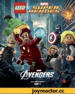 Lego: Мстители