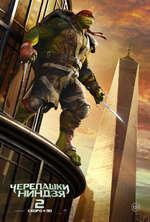 Nostalgia Critic (& AVGN) 279 - Teenage Mutant Ninja Turtles [Русская озвучка RVV],Comedy,VendettA,russia,Хайман,перевод,русский,озвучка,юмор,ржач,обзор,версия,кино,фильм,nostalgia,critic,NC,НК,ностальгирующий,критик,film,Nostalgia,Critic,movie,Nostalgia Critic (TV Program),The Angry Video Game Nerd