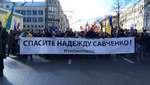 СПАСИТЕ НАДЕЖДУ САВЧЕНКО #FreeSavchenko II рта■