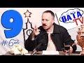 Ватные новости 09 (2016). #ВАТАTV. Выпуск 62,News & Politics,Вата ТВ,vata tv,Вата tv,ватные новости,вата news,приколы,приколы 2016,путин,россия,putin,russia,Санкции,кризис,медведев,глонасс,спутник,роскосмос,GPS,Крым,крым 2016,повестка,Яблоко,либералы,Сталин,памятник сталину,бюст сталина,международны