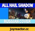 "All Hail Shadow - Russian Cover,Music,sonic the hedgehog,music,Russian,cover,translation,song,sonic the hedgehog 2006,shadow the hedgehog,all hail shadow,Группа VK: http://vk.com/kondr_l Автор перевода текста Зарницкий ""ZardimTJ"" Дмитрий  http://vk.com/id101395930 Вокал: Jackie-O За видеоряд спасибо"