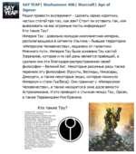 SAY YEAP SAY YEAP | Warhammer 40k | Warcraft| Age of Sigmar Решил провести эксперимент - сделать серию коротких, частых статей про тау, как вам? Стоит-ли оставить так, или вываливать на вас огромные посты информации? Кто такие Тау? Империя Тау - довольно молодая инопланетная империя, располага