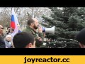 Митинг против Меняйло,People & Blogs,,Севастопольцы вышли на митинг против Сергея Меняйло   подробнее http://ncrim.ru/tags/170
