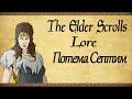 Королева-Волчица, Потема Септим[TES: Lore],Gaming,The Elder Scrolls,Lore,TES Lore,Лор,Потема,Септим,Потема Септим,Королева-Волчица,Книги,История мира TES,Elder Scrolls,Morrowind,Oblivion,Skyrim,TESO,ESO,Bethesda,TES Books,Roxey Inn,TES Legends,Вот и первое видео после удаления старого канала. Посмот