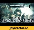 Империум: Защитники Человечества {14} - Liber: Incipiens [AofT - 14] Warhammer 40000,Gaming,Империум,Защитники Человечества,liber Incipiens,Aeternitas of Tenebrarum,AofT - 14,AofT,Космодесатники,Imperium,Лорд Инквизитор,Серафаил,Spacemarine,Имперская Гвардия,лекция,Аэтернитас оф Тенебрарум,АофТ - 14