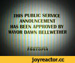 "ITHIS PUBLIC SERVICE"" •ANNOUNCEMENT j [HAS BEEN APPROVED BY I] MAYOR DAWN BELLWETHER