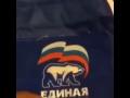 Агитация партии жуликов и воров в Крыму,People & Blogs,,