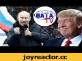 Как Россия выборы в США выигрывала,News & Politics,Вата ТВ,vata tv,Вата tv,ватные новости,вата news,приколы,приколы 2016,путин,россия,putin,russia,Трамп,выборы США,президент США,Трамп Путин,Trump,Putin Trump,Крым,Клинтон,избиратели,Медведев,недопуск наблюдателей,МИД РФ,зеркальный ответ,ФБР,Обама,Оба