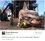 Роман Федорцов @|^ес]ог150У # Читать Просто #рыба-луна... Ну и #матрос-бункерман. Марокко 15:11 -9 июня 2016