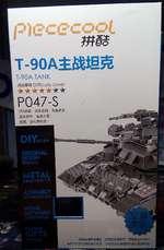 T-90A TANK ®и«г DifficultyMveM ★★★★★★★ P047-S mtm , дащ -ШШШ/штш ' щи ш1мшЁШ&