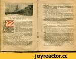 ДЕНЬ ПАМЯТИ В. И. ЛЕНИНА И 9 (22) ЯНВАРЯ 1905 г. января—день памяти В.И. Ленина, гениального вождя и учителя мирового пролетариата, создателя большевистской партии и Коммунистического Интернационала, -организатора побед социалистической революции, величайшего гения человечества. Над гробом вождя