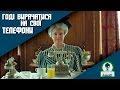 ГОДІ ВИРЯЧАТИСЯ НА СВОЇ ТЕЛЕФОНИ,Comedy,ГОДІ ВИРЯЧАСТИСЯ НА СВОЇ ТЕЛЕФОНИ,ТЕЛЕФОНИ,ґаджети,мобільні,пародія,озвучка,Українською,AdrianZP,раніше було краще,Київський магазин коміксів: http://comics.ua/ Тематичні коробки: http://comics.ua/thematicboxes/  Телефони та усілякі портативні ґаджети наразі є