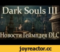 Dark Souls 3: The Ringed City - Новости Геймплея и Лора,Gaming,Dark Souls 3 DLC,Dark Souls 3 ДЛЦ,Dark Souls 3 The Ringed City,The Ringed City,The Ringed City DLC,Дарк Соулс 3 ДЛЦ,Дарк Соулс 3 The Ringed City,Dark Souls 3 trailer analysis,Дарк Соулс 3 анализ трейлера,ликорис,likoris,новости,геймплей,