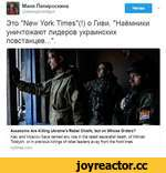 Читаю
