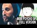 Mob Psycho 100 (FULL ENGLISH OP) - Mob Choir 99 cover by Jonathan Young & SixteeninMono,Music,mob psycho 100,mob choir 99,mob psycho 100 op,mob psycho 100 opening,mob choir 99 op,mob choir 99 mopening,mob psycho opening english,mob psycho op english,mob psycho opening cover,mob psycho opening