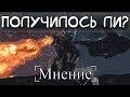Dark Souls 3: The Ringed City - Получилось ли? [Мнение],Gaming,Dark Souls 3 Lore,Dark Souls 3 Lore на русском,Dark Souls 3 лор на русском,Dark Souls 3 лор,Дарк Соулс 3 лор,вселенная,лор,ликорис,likoris,From Software,Bloodborne,Demon's Souls,The Ringed City,Dark Souls 3 DLC,Dark Souls 3 The Ringed Ci