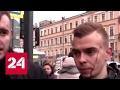 Очевидец ЧП в метро Питера: двери не выбило, а выгнуло в обратную сторону,News & Politics,очевидцы,крым,вести24,жертвы,игил,политика,общество,взрыв,телевидение,сша,сегодня,горячие,германия,донбасс,в мире,россия,экономика,украина,вести,москва,йемен,франция,тв,путин,станции,израиль,сенная,кремль,эваку
