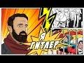 """АЛЕКСЕЙ НАВАЛЬНЫЙ - Я ГИТЛЕР,Music,навальный,гитлер,ремикс,адуха,это,алексей навальный - гитлер,live,а навальный,Алексей Навальный комментирует видео, которое недавно сделали по заказу кремля. В нем утверждалось, что Навальный - Гитлер. Вероятно, кто-то не согласится с тезисом """"Навальный - Гитлер"""","""