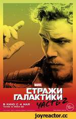 / V' ' « . В КИНО С 4 МАЯ ТАКЖЕ В IMAX 3D ©2017 Marvel IMAX* is a registered trademark of IMAX Corporation www.marvel.com.ru