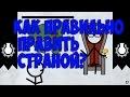 Правила для правителей | CGP GREY На русском,Nonprofits & Activism,CGP GREY На русском,CGP GREY Перевод,CGP GREY RUS,Правила,Правитель,равление,Диктатор,Президент,выборы,Трамп,Политика,Страна,Управления,Россия,Сша,Борьба,Война,Перевод,Озвучка,Локализация,На русском языке,Оригинальное видео: youtube.