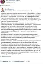 Лев Щаранский   Official сегодня в 13:10 Майдан работает Стас Косаренко 19 июня 2016 г Ukraine. Zaponzhia Oblast. Запорожье е основная движущая сила цветных революций - средний класс. У людей всё неплохо, они креативные, успешные и знают жизнь, поднявшись на фьючерсах и копирайтинге. Это позв