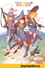 Tactical Little Witch Academia