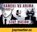 Tokyo Ghoul ♫ Kaneki vs Arima  Stop Motion,Film & Animation,kaneki,канеки,AMV,арима против канеки,arima vs kaneki,арима,токийский гуль,tokyo ghoul,stop motion,Аниме клип,MAD,arima,AMV 2017,tid=12287,Action,Original Animation,warlux,anime bros,warluxamvs,Bestamvsofalltime,Anime Music Video,Anime (TV