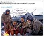 Лентач @о1сИег^асИ • 1 ч. Путин запретил уклонистам от армии работать на госслужбе 1еп1асЬ.теб1а/6е589