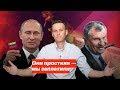 """Они простили — мы заплатили,Nonprofits & Activism,Навальный,ПУтин,Долги,Венесуэла,Кредит,Сечин,Роснефть,Николас Мадуро,Россия выделила помощь Венесуэле - 8,8 млрд долларов. В переводе на рубли это 3600 рублейна каждого гражданина России. например, если у вас семья из четырех человек, то благодаря """"щ"""