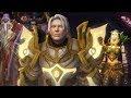 Путь к Аргусу,Gaming,World of Warcraft,WoW,Warcraft,Blizzard Entertainment,Blizzard,дополнение WoW,игры Blizzard,Альянс,Орда,MMORPG,игры,MMO,Legion,русский,на русском,по-русски,Lich King,warcraft,официальный wow,легион,пылающий легион,аргус,легион падет,последняя битва за аргус,обновление 7.3,7.3,па
