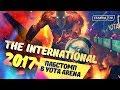 The International 2017 - Пабстомп в Yota Arena!,Gaming,ставки на киберспорт,прогнозы на киберспорт,прогнозы cs go,dota прогнозы,lol прогнозы,прогнозы на спорт,dota,dota 2,dota2,CSGO,counter strike,international dota,dota 2 international,the international 2017,ti7,студия аналитики,дота 2,дота,прогноз