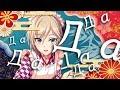 ДаДаДаДаДаДаДаДаДаДа,Entertainment,video game,music,the idolmaster,im@s,starlight stage,derestage,Anastasia,reflec beat,Dadadadadadadadadada,hige driver,selen,remix,nico,niconico,September 19 is Anya's birthday! Original link http://www.nicovideo.jp/watch/sm31951905 Author: 岩鉄ハガネール