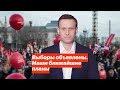 Выборы объявлены. Наши ближайшие планы,Nonprofits & Activism,Навальный2018,Навальный,Путины,Выборы,Выборы 2018,Президент,ЦИК,Инициативная группа,В России официально началась избирательная кампания. Цель нынешней власти — сделать так, чтобы у Путина не было конкуренции на выборах, кроме тех кандидато