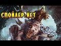 Dark Souls: Winter's Spite – Канон? [Обзор Комикса],Gaming,ликорис,likoris,Titan Comcs,dark souls комикс,dark souls обзор комикса,Дарк Соулс обзор комикса,обзор комикса,комикс,Дыхание Андолуса,Легенды Пламени,Неприязнь Зимы,Winter's Spite,dark souls 3 lore,dark souls 3 лор,титан комикс,►Группа Вконт