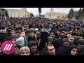 Тысячи на стихийном митинге в Кемерове требуют, чтобы к ним вышел Путин,News & Politics,пожар,протесты,отставка,дети,кемерово,россия,владимир путин,митинг,акция,протест,зимняя вишня,путин,президент,кемеровская область,торговый центр,администрация,Несколько тысяч жителей Кемерова пришли во вторник ут