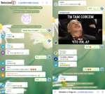 """Beholder2) t.me/BeholderGame Q- □ : 4^ Роскомнадзор создал группу """"Морской Бой' Роскомнадзор обновил фото группы Twitch А вы ничего не перепутали?! ® 17:55 В-3!! 17:56 Ф World of Tanks □ □ Роскомнадзор добавил Telegram в группу Приеет, Паша! Сыграем? -.;3д у/ Ф А*1! 17:48 vi' 17:56"""