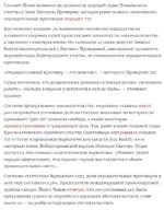 Госсовет Коми назначил на должность мировой судьи Емвальского участка в Эжве Евгению Проворову, которая ранее назвала «нонсенсом» оправдательные приговоры, передает 7x7. Как отмечает издание, до назначения госсоветом кандидатов на должности мировых судей представляют комитету по законодательству и