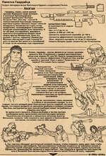 Памятка Гвардейца Раздел: Империум/Астра Милитарум/Оружие и снаряжение/Лазган ---------------ЛАЗГАН ------------------------ 1. Помни, гвардеец - лазган является не только оружием дальнего боя. В комплекте с каждой винтовкой идет штык-нож модели М1 или М2. Будучи прикрепленным к лазгану, он весь