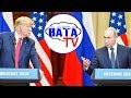 О чем Трамп с Путиным в Хельсинки встречались,News & Politics,Вата ТВ,vata tv,Вата tv,ватные новости,вата news,приколы,путин,россия,putin,russia,приколы 2018,Хельсинки,Хельсинки 2018,Helsinki 2018,саммит,США Россия,встреча президентов,Трамп,Trump,Марков,мировой порядок,делить Европу,Украина,Ukraine,
