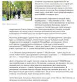 В главное следственное управление СКР по Москве поступила аудиозапись, на которой трое сотрудников полиции обсуждают стоимость возбуждения уголовных дел, процент откатов и схему выкупа мигрантов. Как сообщает телеграм-канал Mash, сейчас в СК будет решаться вопрос о возбуждении уголовного дела. На