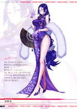 "Fate Grand Order 3rd Anniversary ALBUM I^ I iI    'C-^ mfAoTli> ¿ijiLii;bOfoo Wfcfci&tbXJi-tz(D""Ci~0   &$>,1%V&tLt£Z<0'£JH Minamoto-no-Raikou Illustrator,gf k"