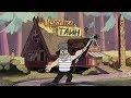ГРАВИПАДОВО   Новая заставка,Film & Animation,анимация,фильмы и анимация,мульт,мультик,fedorcomix,cartoon,toon,комикс,гравипадово,gravity falls,в россии,по-русски,Сделали ремастер заставки Гравипадово 2015 года (https://youtu.be/oRGZrTEVJ00) с некоторой поправкой дизайна персонажей и музыки. Можно п