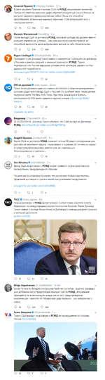 VA Голос Америки Алексей Пушков О @Alexey_Pushkov • 17 ч.v В свете решения Трампа о выходе США из РСМД нашумевшее заявление Путина об ответном ядерном ударе обретает конкретный смысл: Россия не допустит ядерного превосходства над собой. Лишь это способно предотвратить возможную ядерную агрессию