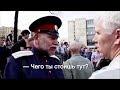 «Казаки» — ряженые шлюхи нагайками избивают протестующих на акции «Он нам не царь» 5 мая 2018 года,News & Politics,RussianCross,он нам не царь,путин нам не царь,инаугурация путина,инаугурация,акция протеста,акции протеста,против путина,протест,протесты,митинг,митинги,в россии,россия,российская феде